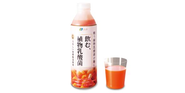 飲む、植物乳酸菌商品イメージ