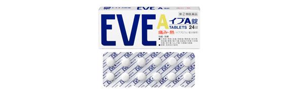 イブA錠商品イメージ