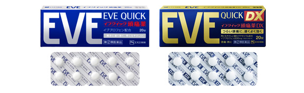 イブクイック頭痛薬とイブクイック頭痛薬DXの商品イメージ