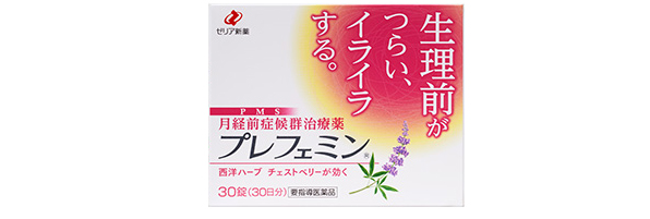 プレフェミン商品イメージ