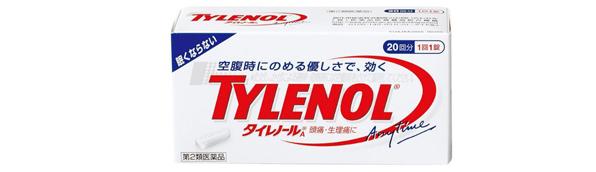 タイレノールA商品イメージ