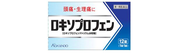 ロキソプロフェン錠商品イメージ