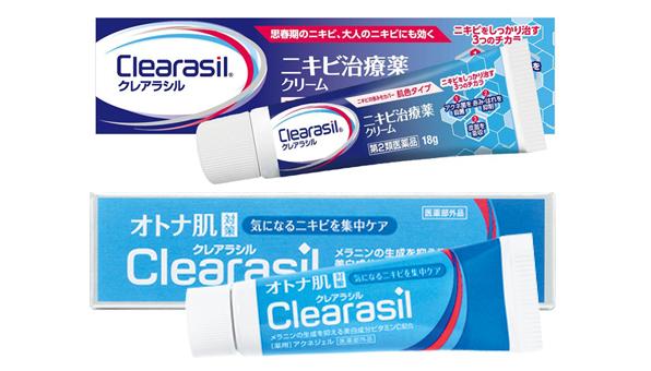 クレアラシルシリーズ商品イメージ