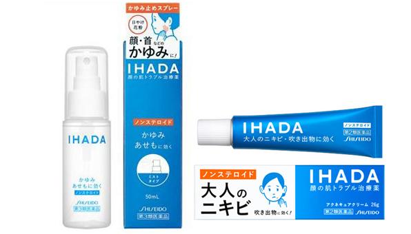 イハダプリスクリードACとイハダアクネキュアクリーム商品イメージ