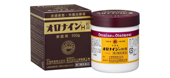 オロナインH軟膏商品イメージ