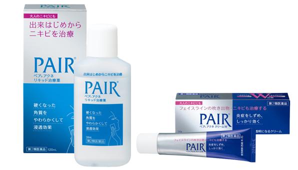 ペアアクネクリームWとペアアクネリキッド治療薬商品イメージ
